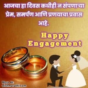 sakharpuda sms in marathi