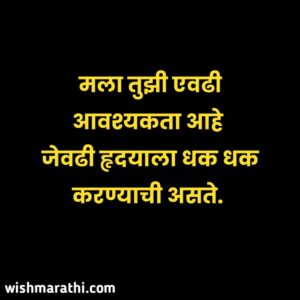 sad quotes in marathi for girl breakup status marathi girl