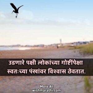 beautiful dp in marathi