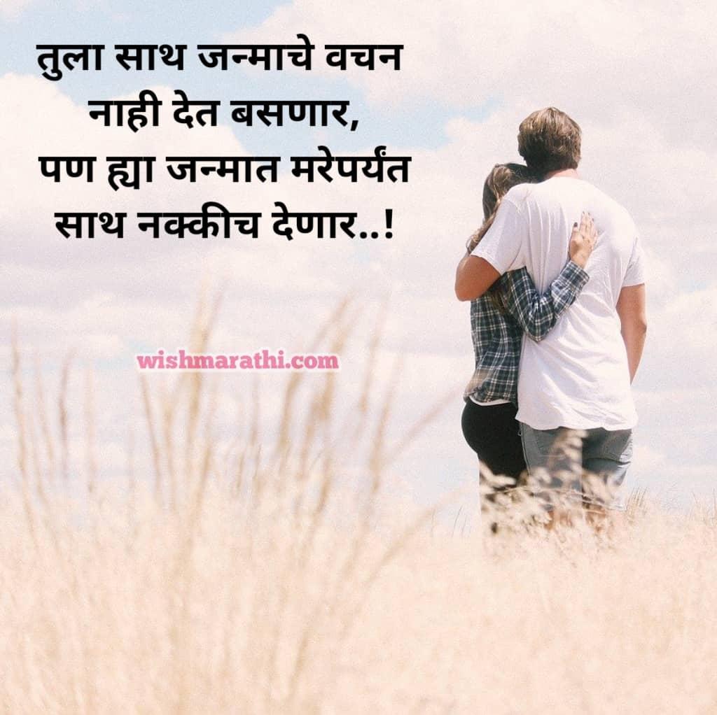 prem kavita in marathi marathi romantic kavita