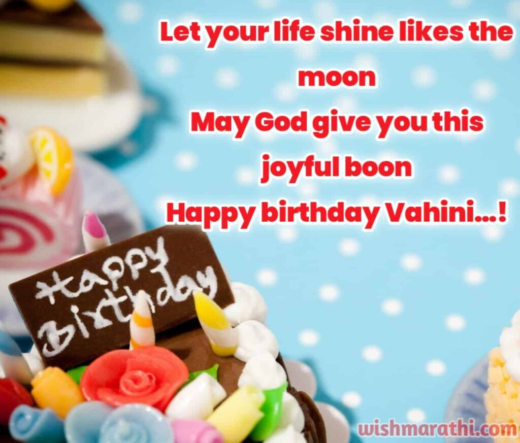 happy birthday wishes for vahini in english